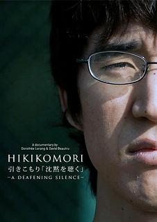 Hikikomori_Poster_025x.jpg