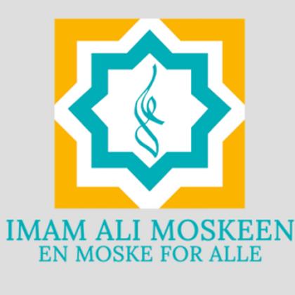 Imam Ali Moske