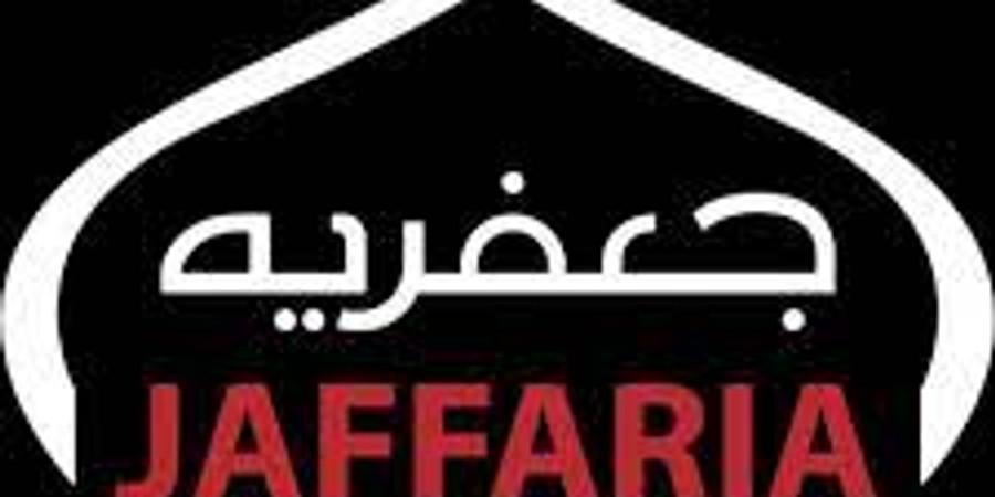 Jaffaria Education center