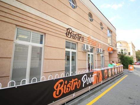 Otevření BistroPoint Fakultní nemocnice u Svaté Anny v Brně