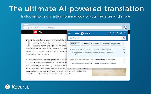 Google Chrome Extension Reverso Machine Translation Tool Image