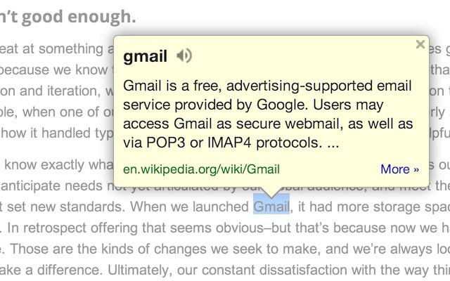 Google Chrome Extension Google Dictionary
