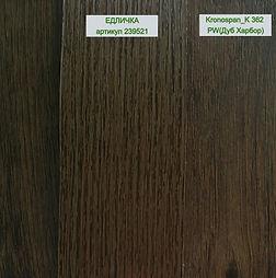 Kronospan_K362PW_Дуб_Харбор.jpg