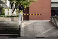 Kickflip - Lukas Bigun