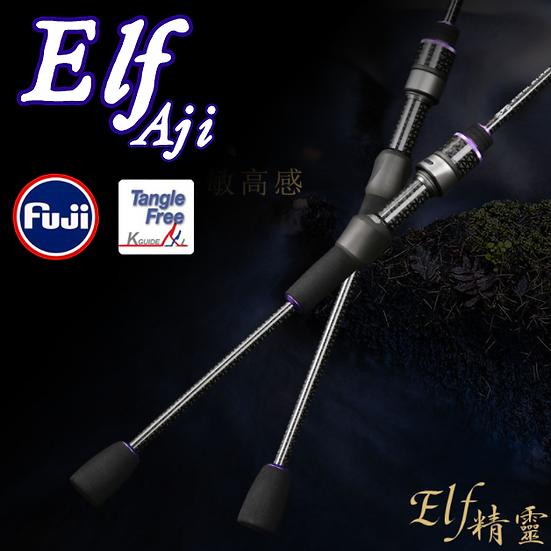 Tsurinoya ELF Ajing Spinning Rod