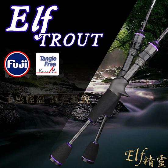 Tsurinoya ELF Trout UL Spinning Rod