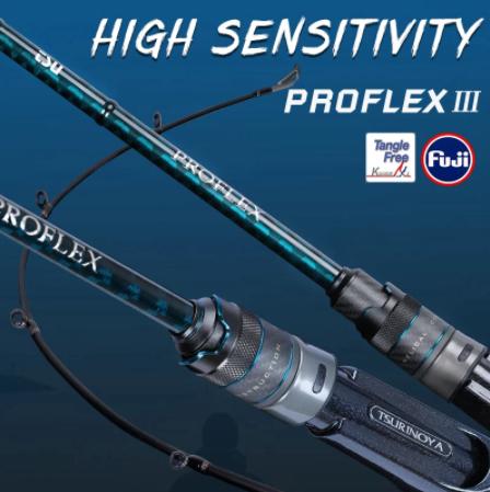 Tsurinoya ProFlex III Casting Rod
