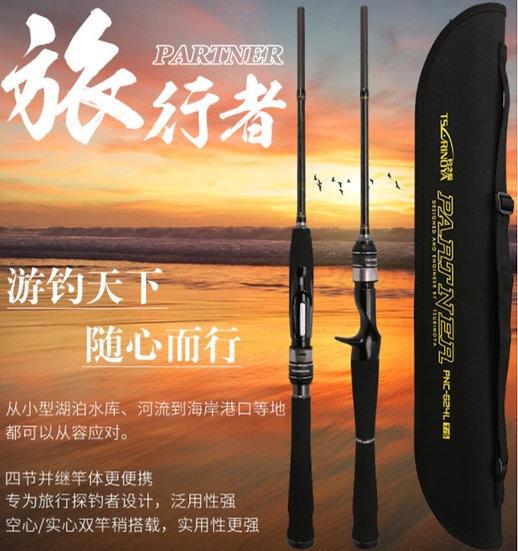 Tsurinoya Partner 4 Piece Casting Travel Rod