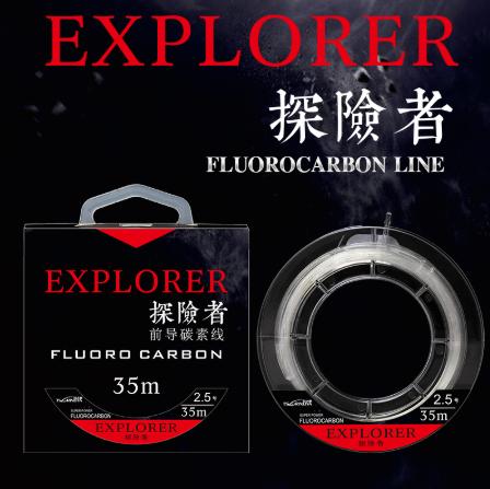 Tsurinoya Explorer Fluorocarbon