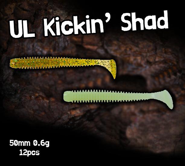 TSU UL Kickin' Shad 50mm 0.6g