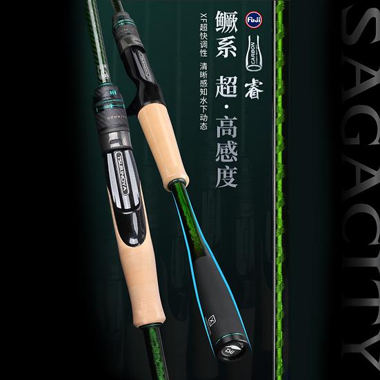 Tsurinoya Sagacity L Spinning Rod