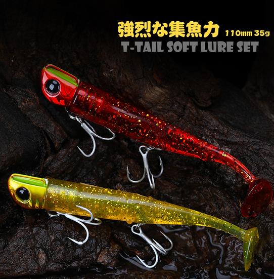 TSU T-Tail Swimbait 110mm 35g