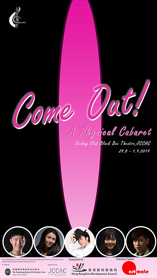 ComeOut_Leaflet (with venue and date).jp