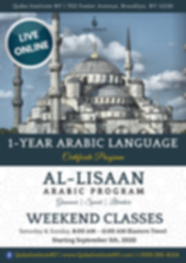 Al-Lisaan Online.jpg