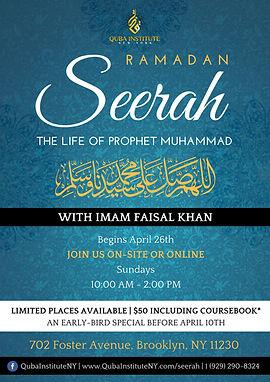 Ramadan Seerah.jpg