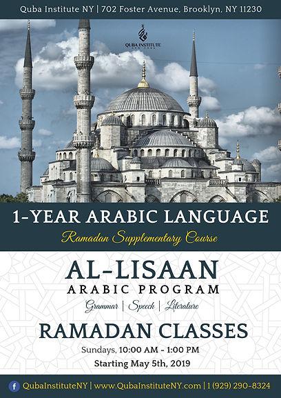 Ramadan Classes.jpg