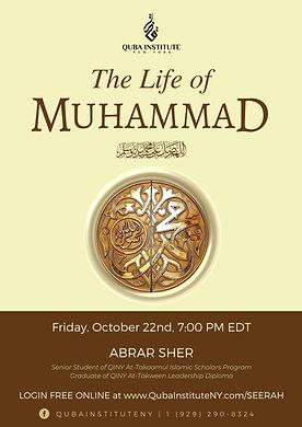 Seerah of Muhammad.jpg