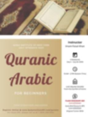 Quranic Arabic.jpg