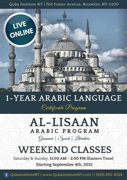 2021 Al-Lisaan Online.jpg