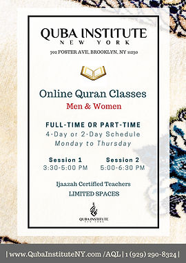 Adult Quran Classes.jpg