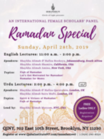 Ramadhan 1440.jpg