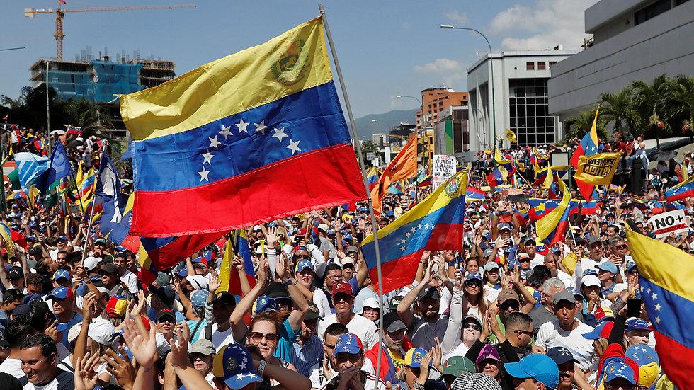 Marcha-Venezuela-71.jpg