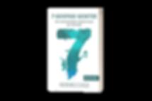 7 Geistige Gesetze.png