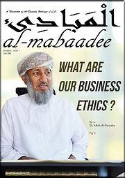 al-mabaadee - Al-Rawahy Group Newsletter - Issue 3 (Bin Salim)