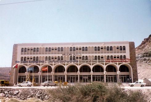 Bin Salim Enterprises - Specialized Engineering Solutions - 1972