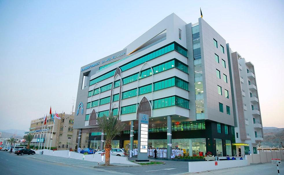 Al-Rawahy Complex (Bin Salim HQ)