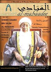 al-mabaadee - Al-Rawahy Group Newsletter - Issue 1 (Bin Salim)