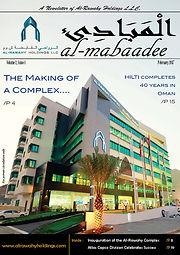al-mabaadee - Al-Rawahy Group Newsletter - Issue 2 (Bin Salim)