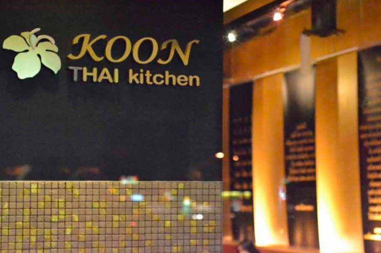 Thai Street Food Koon Thai Kitchen