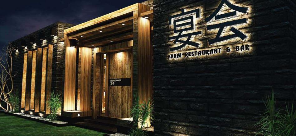 Ekamai Resturant and Bar