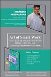 art of smart work.png