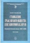 book08.jpg