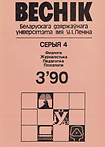 AP49.png