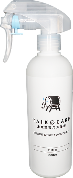 taikocare.png