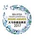 Wellness and brand award.png