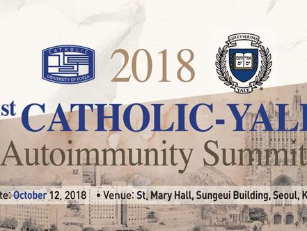 2018 Catholic-Yale Autoimmunity Summit (2018-10-12)
