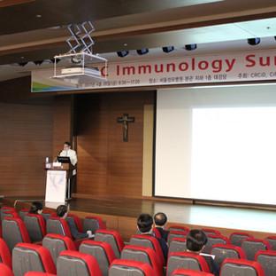 2017 CMC Immunolgy Summit
