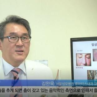 18. 04. 11 KBS 생로병사의 비밀