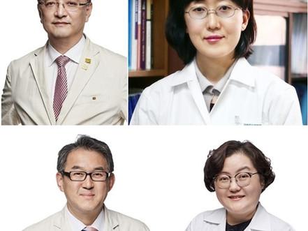 [메디파나뉴스] 서울성모병원 교수 4명, 의학한림원 정회원 선출