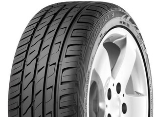 Brazil initiates sunset review of antidumping duties on car tires