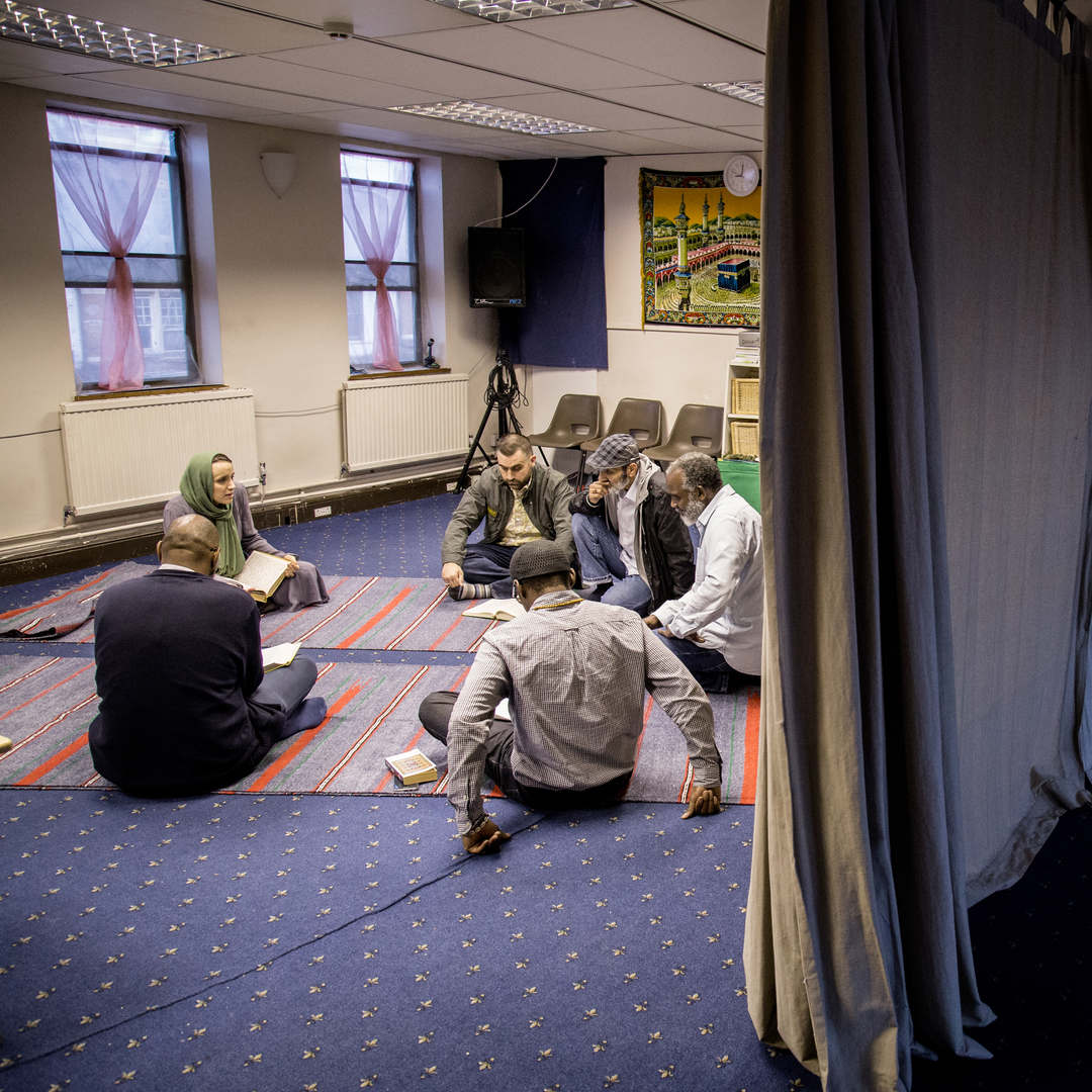 A session of Quran study with some members of the Ahlul Beit Community.
