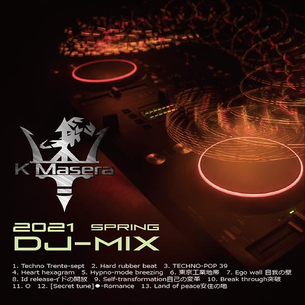 2021SPRING_DJ-MIX.png
