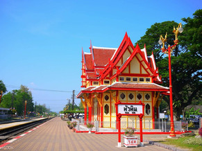 Königlicher Bahnhof
