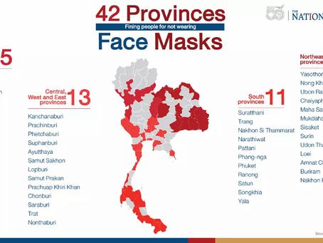 In welchen Provinzen werden Sie mit 20.000 THB bestraft, wenn Sie keine Gesichtsmaske tragen?