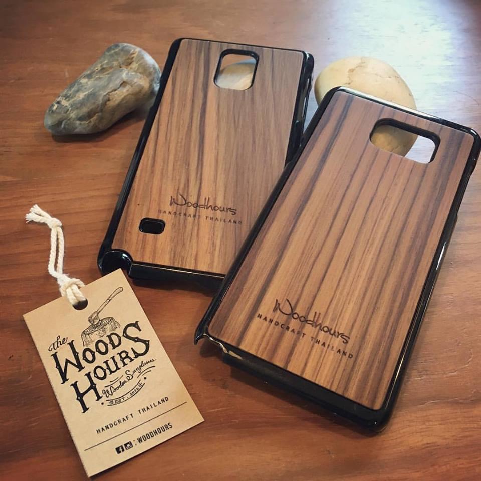 Phone Case - Enter Shop