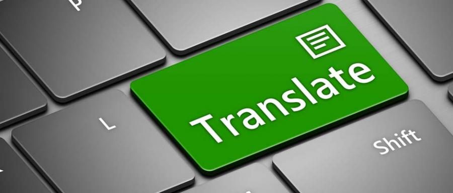 Übersetzungen von Dokumenten